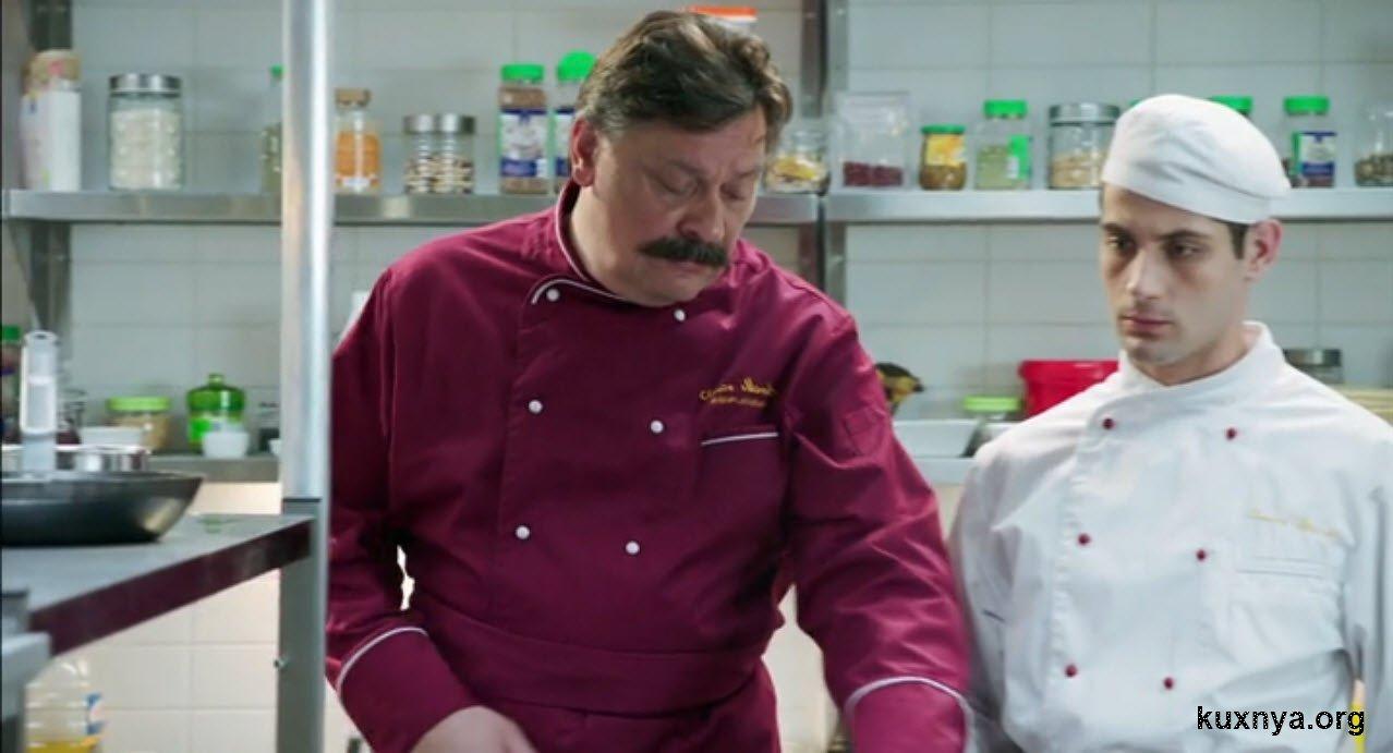 Кухня 3 сезон 11 серия смотреть онлайн бесплатно в хорошем качестве